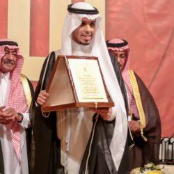 تكريم الأمير مقرن بن عبدالعزيز 2016